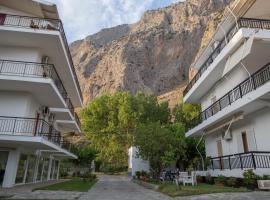Philoxenia Hotel Apartments, Kryonéri