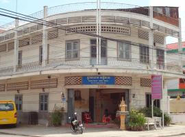Santepheap, Kampong Chhnang