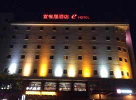 E Hotel, Tungkuan