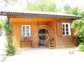 Country House Kod Brune, Graberje Ivanićko