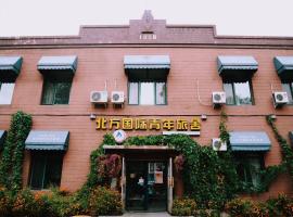 Harbin North International Youth Hostel, Harbin