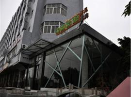 Fengle Jiayuan Hotel, Guangzhou