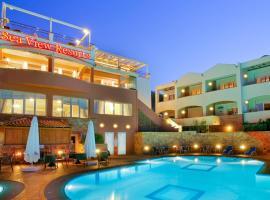Sea View Resorts & Spa, Karfas