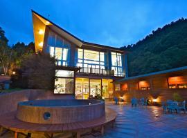 Bali Forest Hot Springs Resortopia, Jianshi