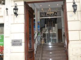 호텔 알카사르