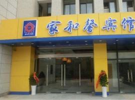 Changzhou Jiahexin Hotel, Changzhou