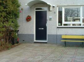 B&B WatRust, Schiedam