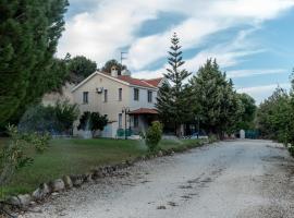 Ayios Sozontas Villa, Міліу