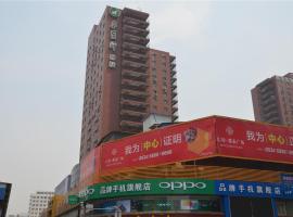 , Shijiazhuang