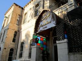 Azzahra Hotel
