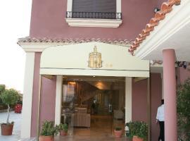 Hotel Torre del Oro, La Rinconada