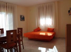 Apartamentos Turísticos Puerta Nueva, Córdoba
