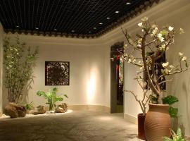 Guhua Garden Hotel, Fenghszien