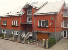 Simona House, Σιαουλιάι