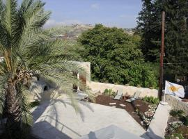 Palm Tree Oriental House and Homestay, Polis Chrysochous