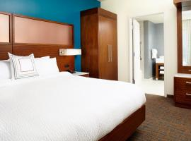 Residence Inn by Marriott Durham Duke University Medical Center Area