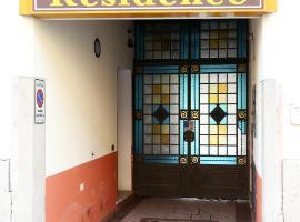 安蒂科旅館, 曼托瓦