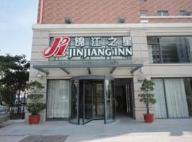 Jinjiang Inn – International Convention and Exhibition Center, Huandao Road, Xiamen