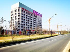 Haining Ruiqi Hotel, Haining
