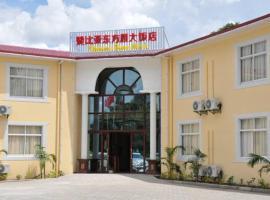 Oriental Swan Hotel Kitwe, Kitwe