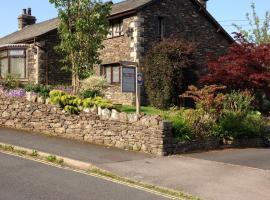 Hill Crest Country Guest House, Newby Bridge