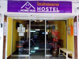 Home Hug Hostel