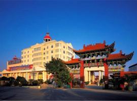 Tianjin Baocheng Hotel, Tianjin