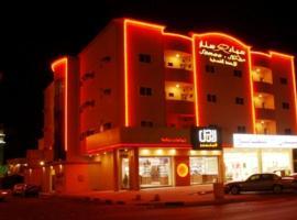 Samaa Star, Al Hofuf