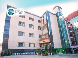 Suanbo Saipan Hot Spring Hotel, Chungju