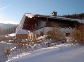 Appartementhaus Salzmann, Leogang