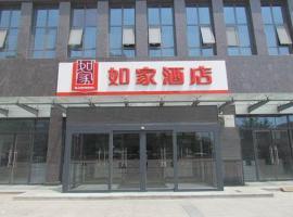 Home Inn Ji'nan Changqing University City, Jinan