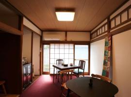 Hostel Hana An, Tokio