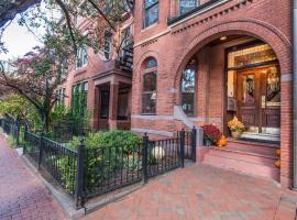 The Copley House, Boston