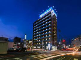 AB Hotel Ichinomiya, Ichinomiya