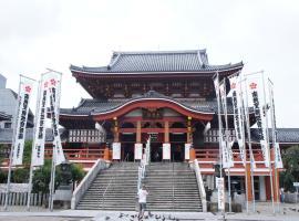 Hotel Abest Osu Kannon Ekimae Hane No Yu 3 Stars