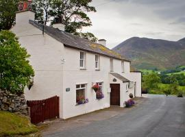 Swinside Farmhouse, Keswick