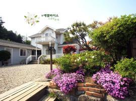 Pension Edelwiss, Yangpyeong