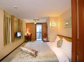 Hejing Hotel, Conghua