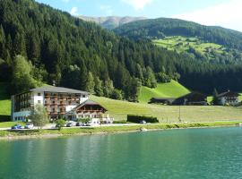 Hotel am See, Campo Tures