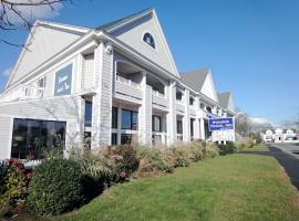 Hyannis Travel Inn, Hyannis