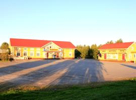 Koskikievari, Lappajärvi