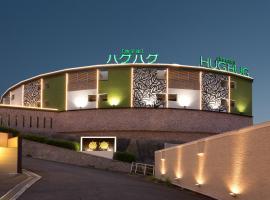 Hotel HUG HUG Kashiba (Adult Only), Kashiba