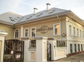 Kuptsov Dom, Yaroslavl