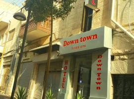 Down Town Yahala Hotel, Anman