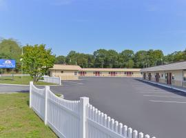 Americas Best Value Inn - Port Jefferson Station Long Island, Port Jefferson Station