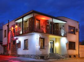 Hotel Ponto Tbilisi 2, Тбилиси