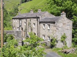 Mill End Cottage, Gunnerside
