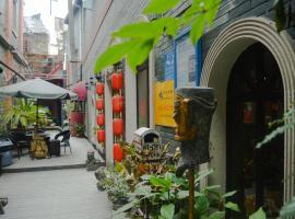 Shanghai Soho International Youth Hostel
