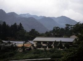 Nikko Tokanso, Nikkō