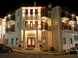 Hotel Kynaitha, Kalavryta